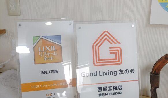 LINE_ALBUM_西尾工務店_210922_85
