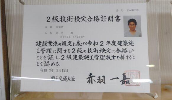 LINE_ALBUM_西尾工務店_210922_86