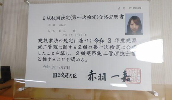 LINE_ALBUM_西尾工務店_210922_87